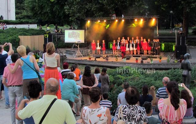 концерт хор Звъника 5