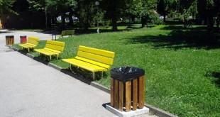 пейки кошчета градска градина