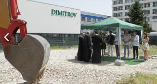 първа копка фирма димитров