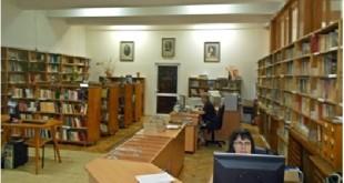 библиотека Съгласие