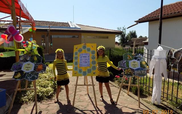 празник пчелари Победа 1