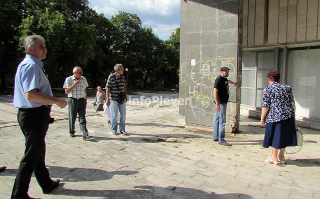пропадане ХГ Илия Бешков 2