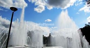 фонтан Плевен 3