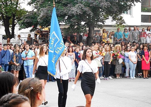 ezikova-gimnazia-3