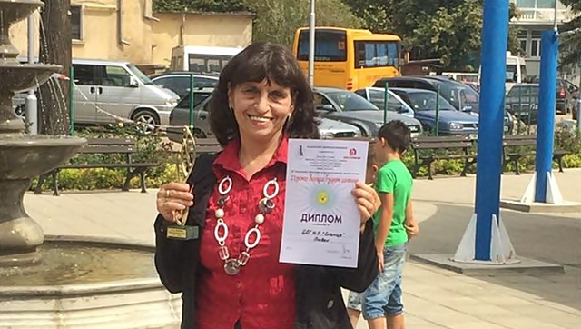 reni-georgieva