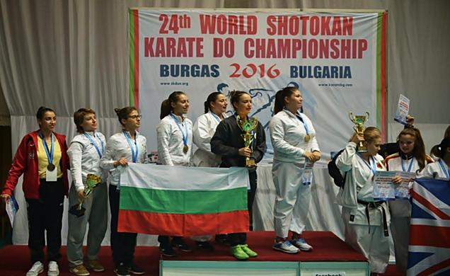 24th-world-shotokan-karate-do-championship_bulgaria_burgas-2