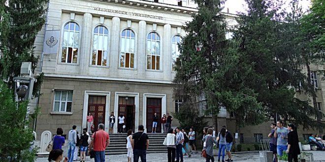 Медицински университети приемни изпити металлолом медь цена в Новая Ольховка