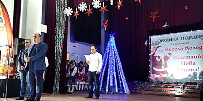 Коледа за всяко дете Пордим